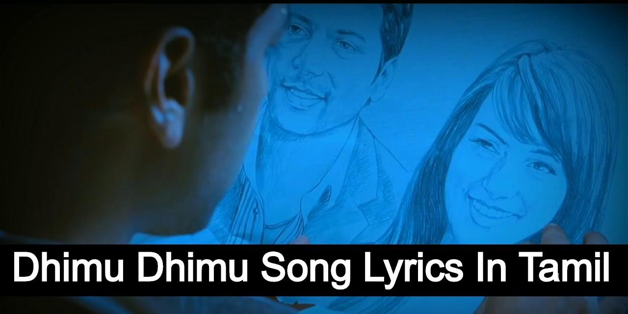 Dhimu Dhimu Song Lyrics In Tamil
