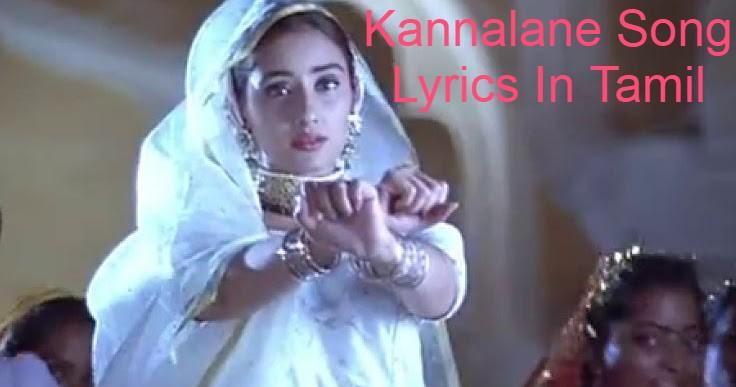 Kannalane Song Lyrics In Tamil