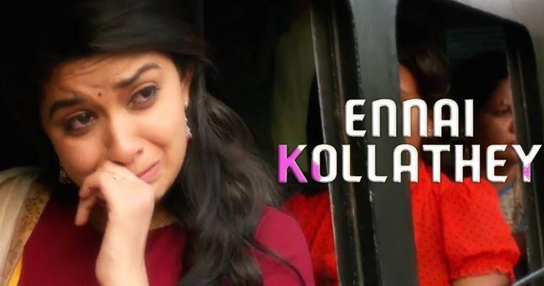 Ennai Kollathey Song Lyrics in Tamil