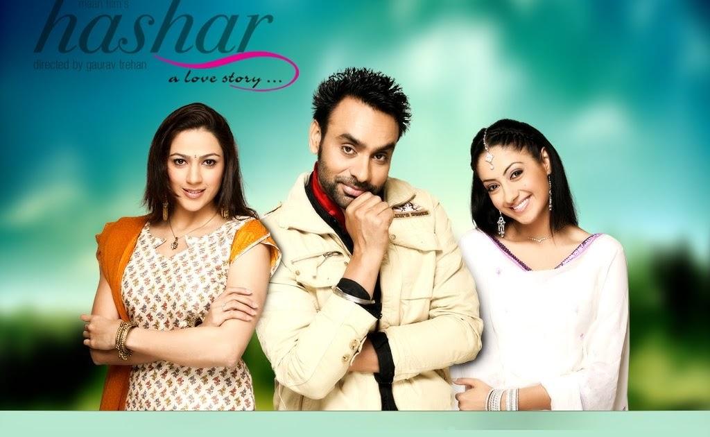 Aaj Din Hashar Da Lyrics In Punjabi