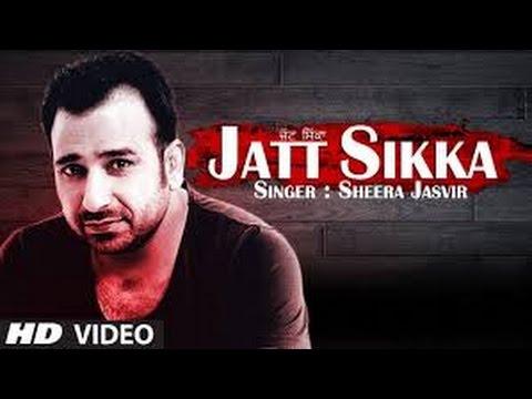 Jatt Sikka Ek Rupiye Da Lyrics