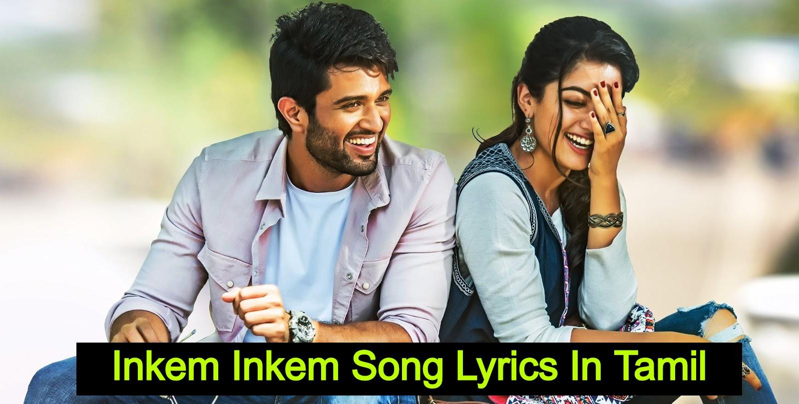 Inkem Inkem Song Lyrics In Tamil