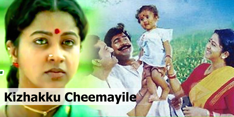 Aathangara Marame Song Lyrics In Tamil