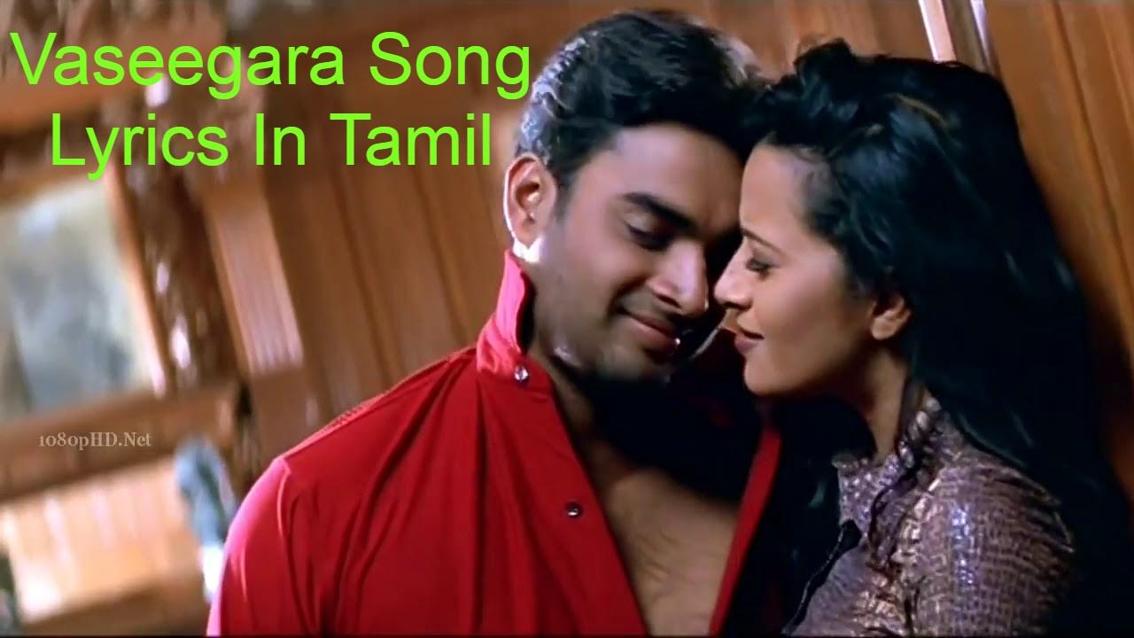 Vaseegara Song Lyrics In Tamil