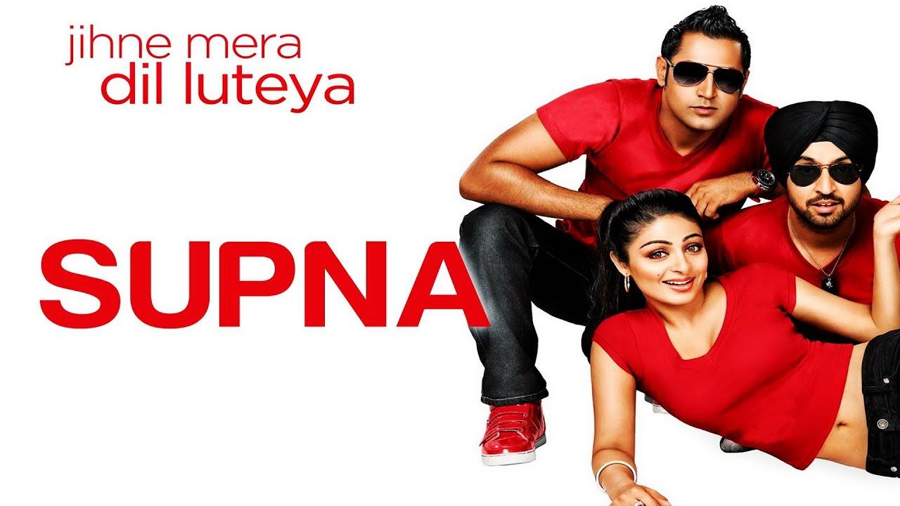 Supna Hi Ho Gaya Lyrics