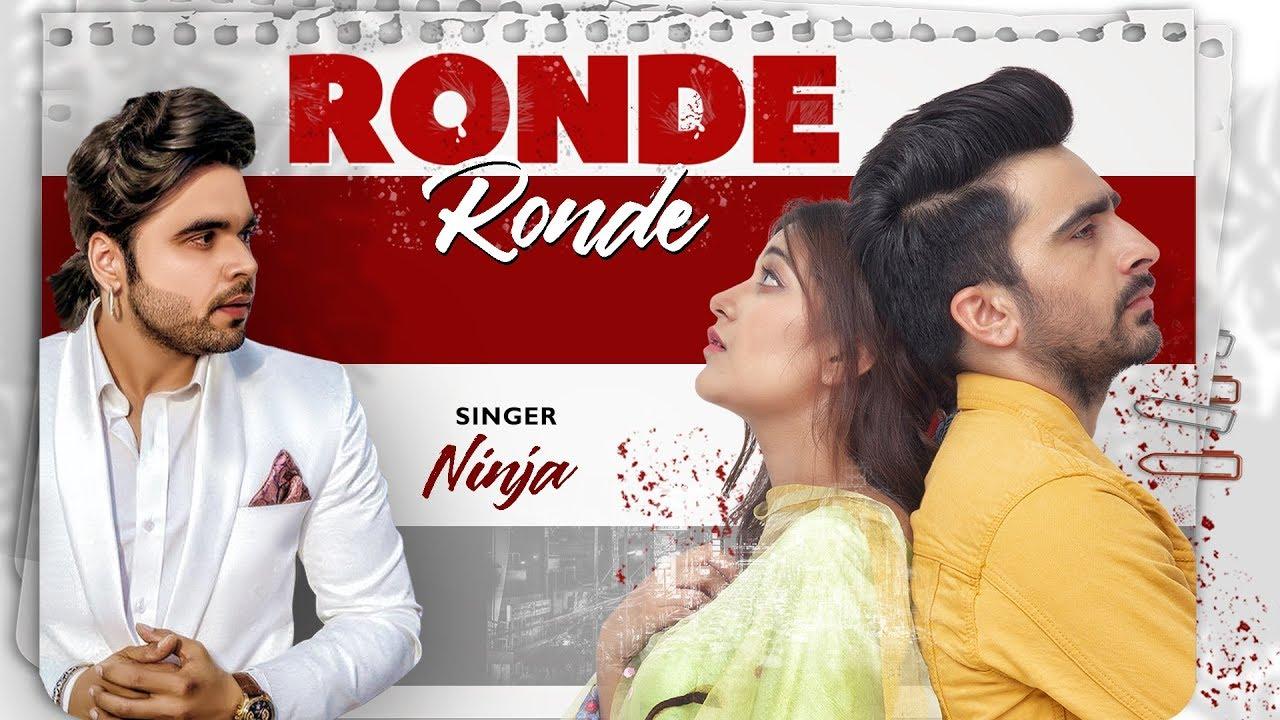 Ronde Ronde Lyrics By Ninja