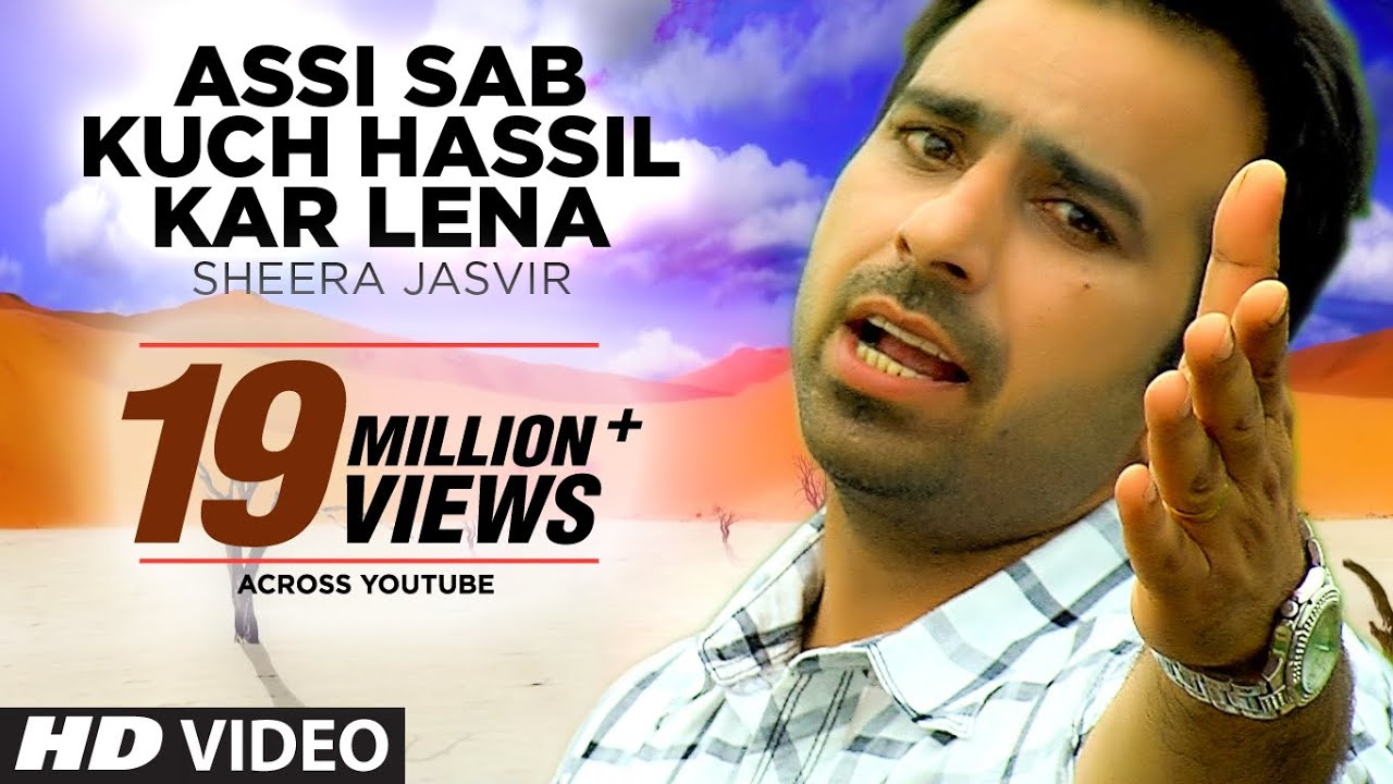 Asi Sab Kuch Hassil Karlena Lyrics