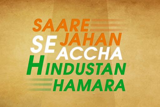 Sare Jahan Se Acha Song Lyrics In Hindi
