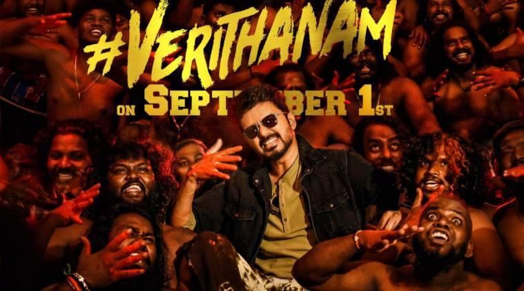 Verithanam Song Lyrics In Tamil