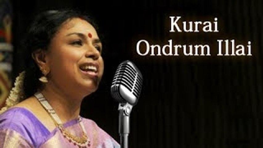 Kurai Ondrum Illai Song Lyrics In Tamil