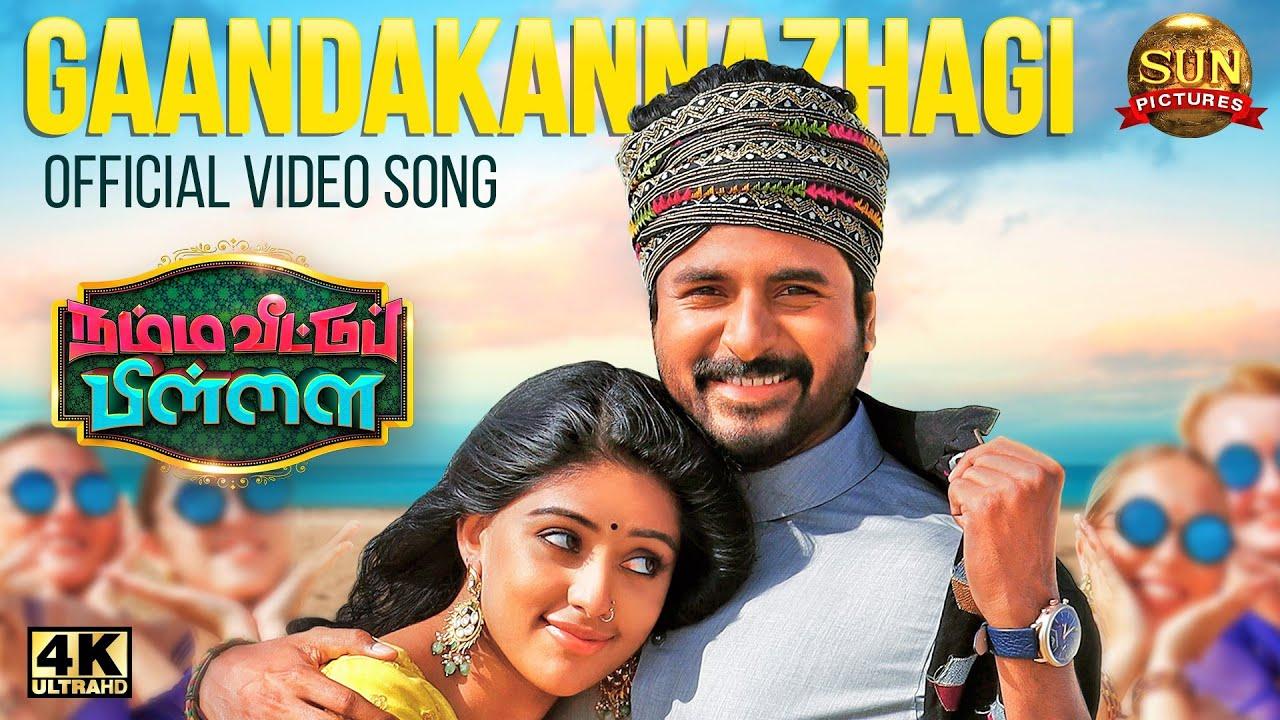 Gandha Kannazhagi Song Lyrics in Tamil