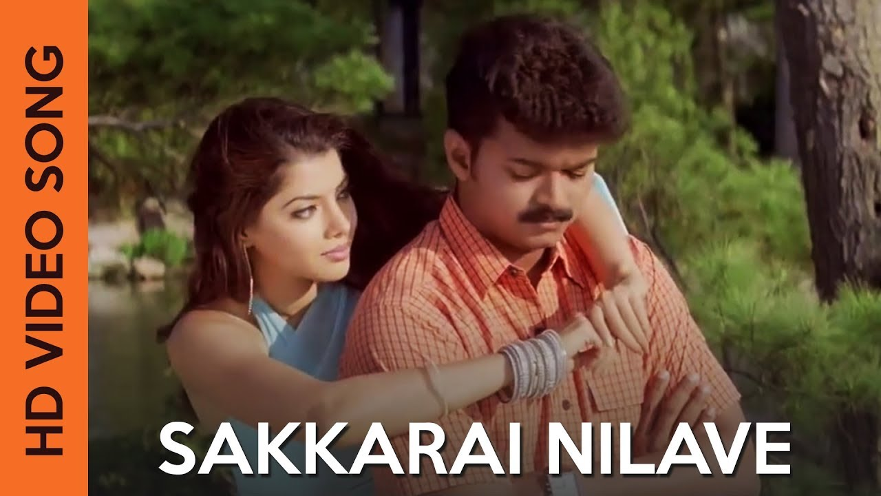 Sakkarai Nilave Song Lyrics In Tamil