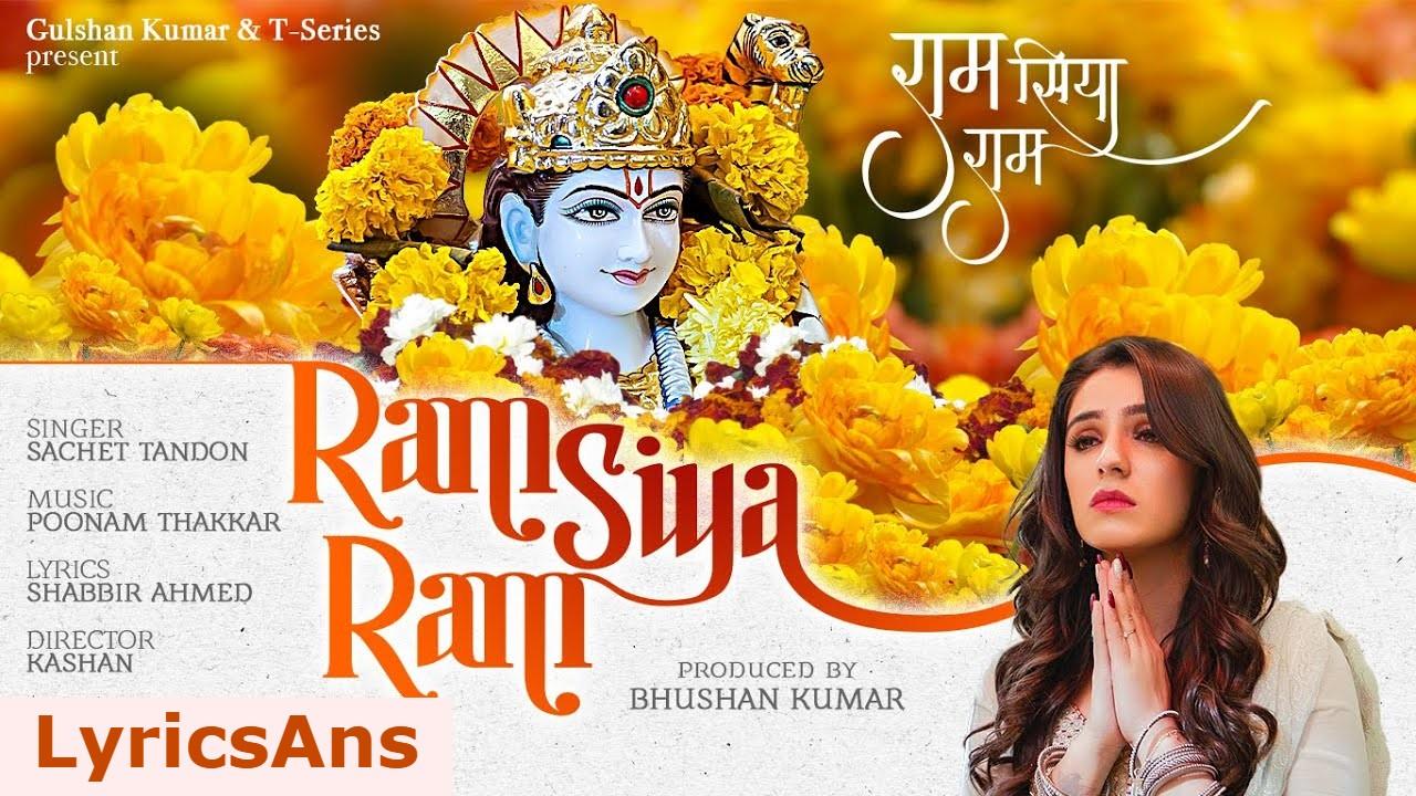 Ram Siya Ram Lyrics In Hindi